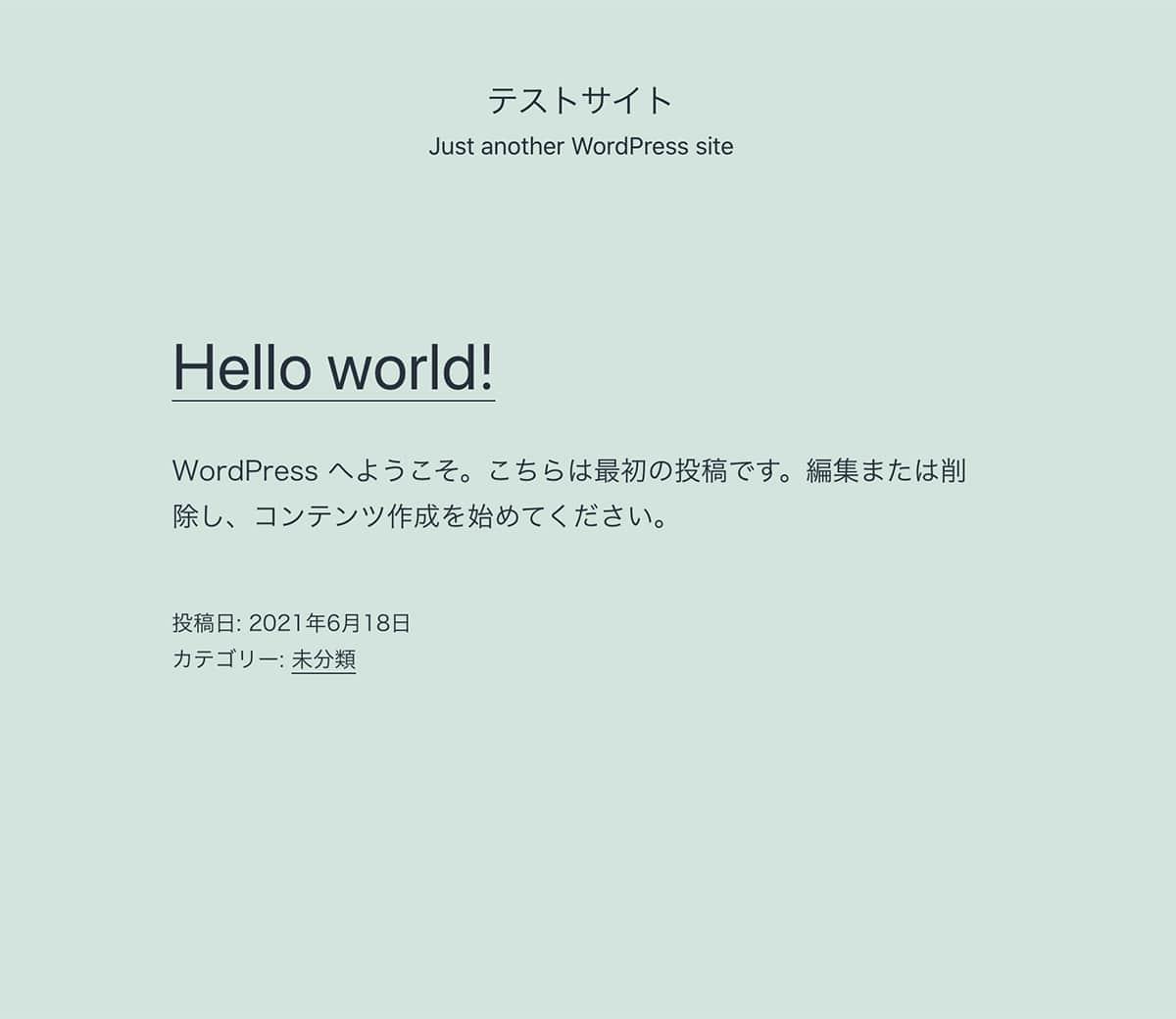 WordPressインストール4-2